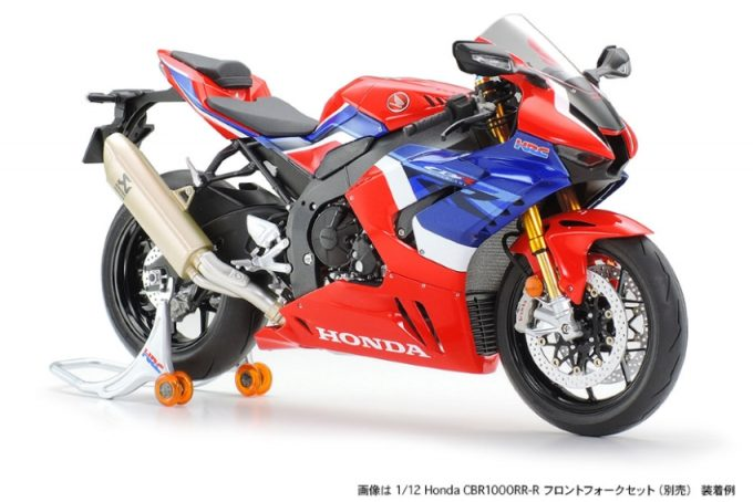 TAMIYA Released 1/12 Scale Model of HONDA CBR1000RR-R FIREBLADE
